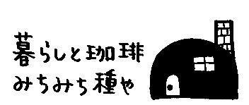 PA01288104